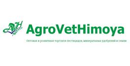 Компания «Агроветхимоя»