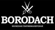 Мужская парикмахерская Borodach