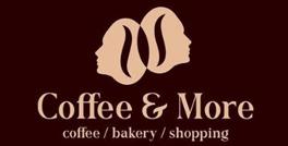 Кофейня «Coffee and More»