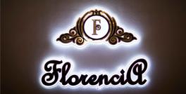 Ресторан «Florencia»