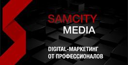 Интернет реклама и маркетинг - SAMCITY MEDIA