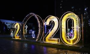 Фото: Новогоднее украшение Самарканда