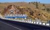 Самарканд закрывается для въезда транспорта