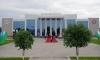 Моноцентр «Ишга мархамат» открылся в Самарканде