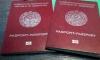 В Самарканде выросло количество выданных загранпаспортов