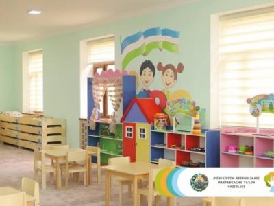 Беспредел в детских садах Самарканда